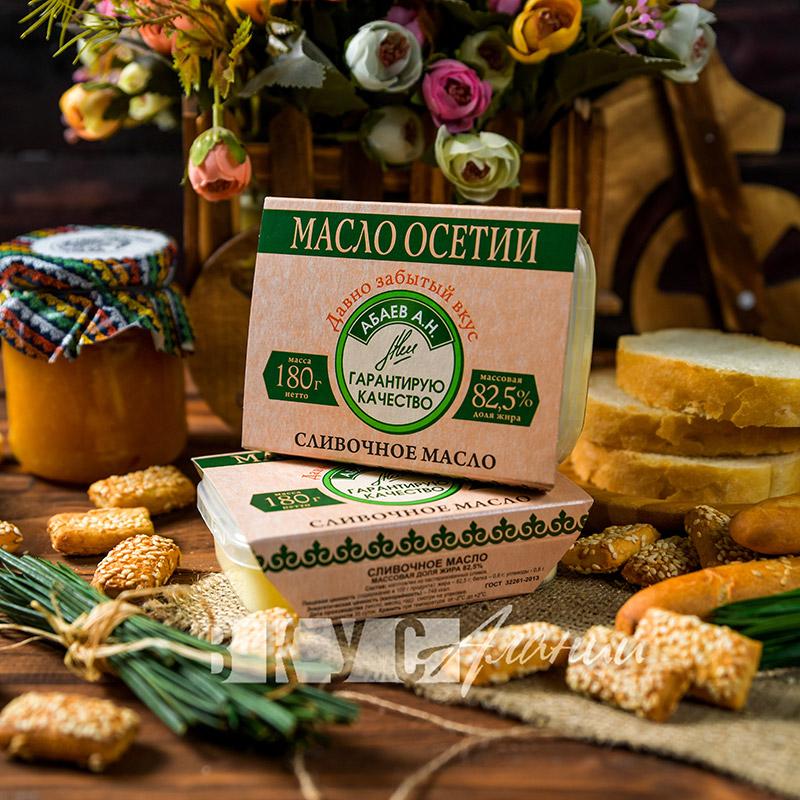 Масло Осетии сливочное 180 гр.