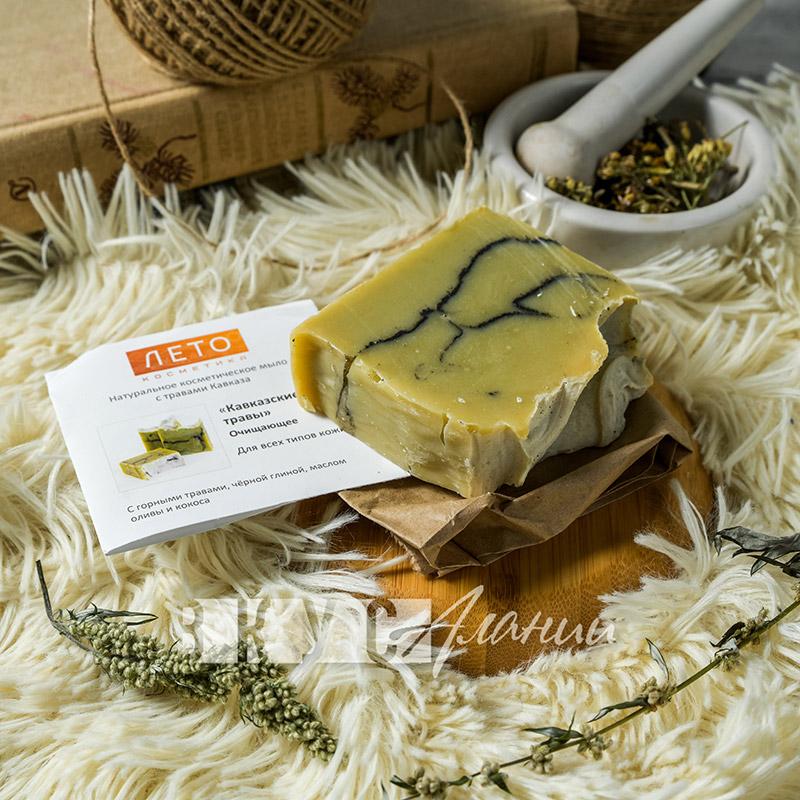 """Мыло очищающее для всех типов кожи """"Кавказские травы"""""""