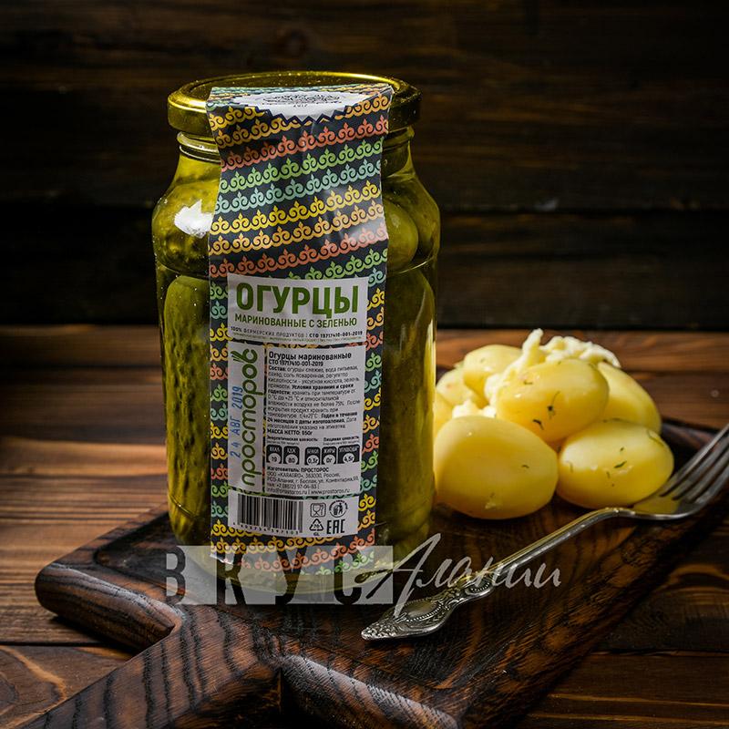 Огурцы маринованные с зеленью 1000 гр.