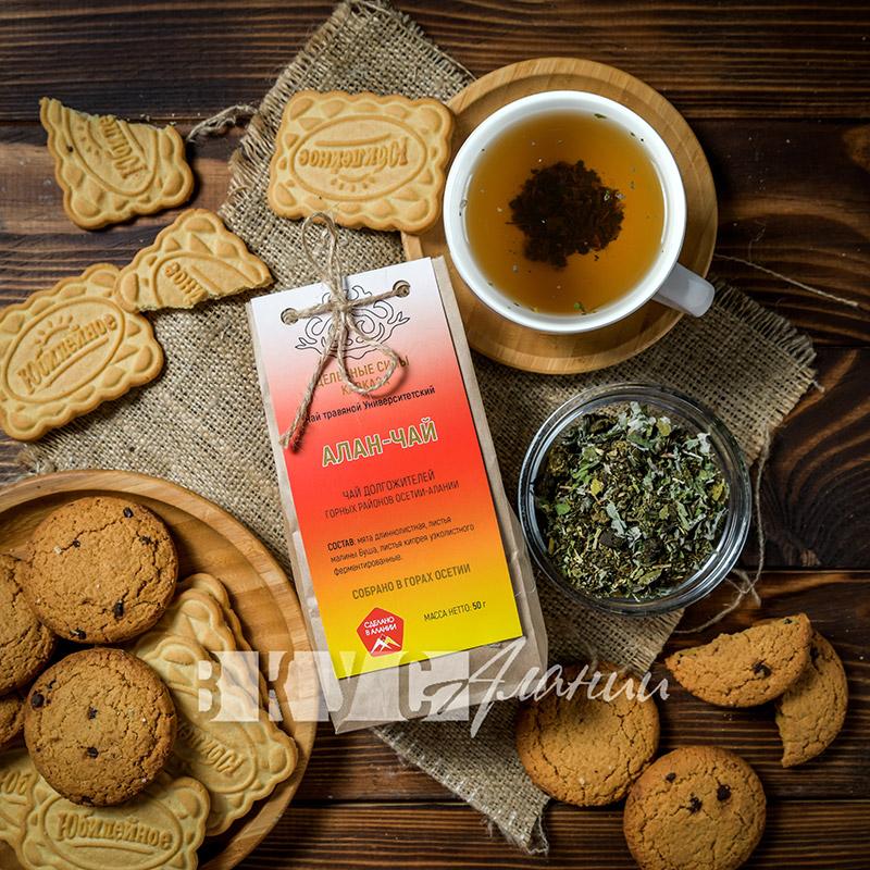 """Чай """"Алан-чай"""",  50 гр."""