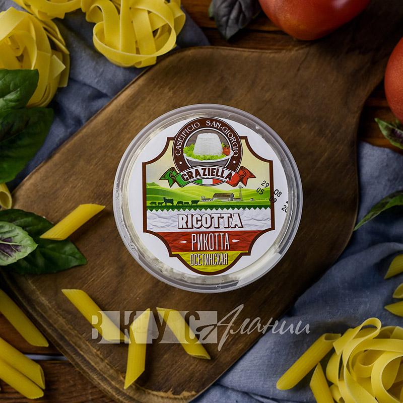 "Сыр ""Рикотта"", 250 гр."
