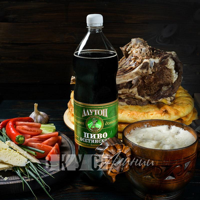 """Напиток """"Алутон""""- традиционный осетинский напиток"""