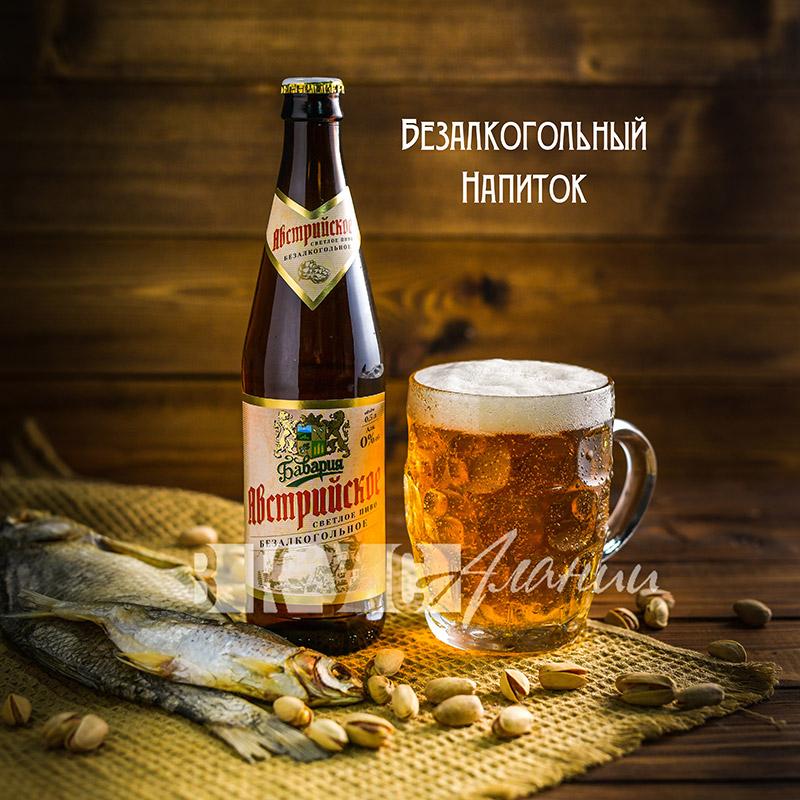 """Безалкогольное пиво """"Бавария Австрийское """" 0,5 л."""