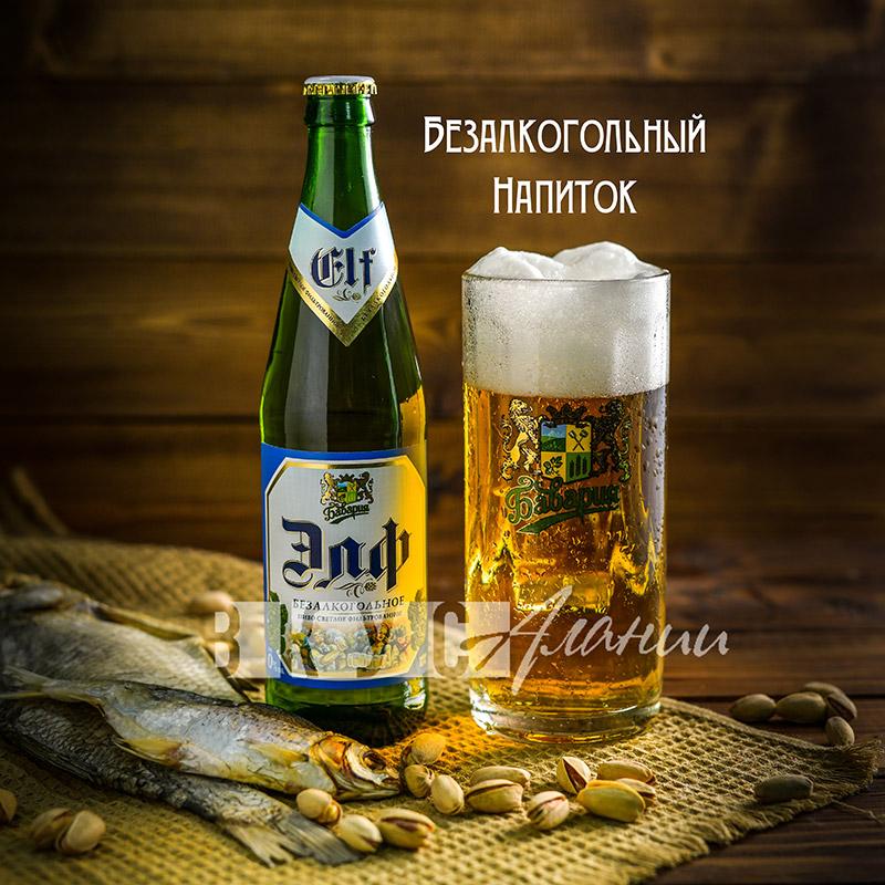 """Безалкогольное пиво """"Бавария Элф""""  0,5 л."""