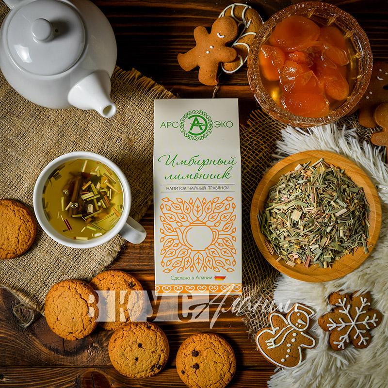 Травы горной Алании «Имбирный лимонник», чай