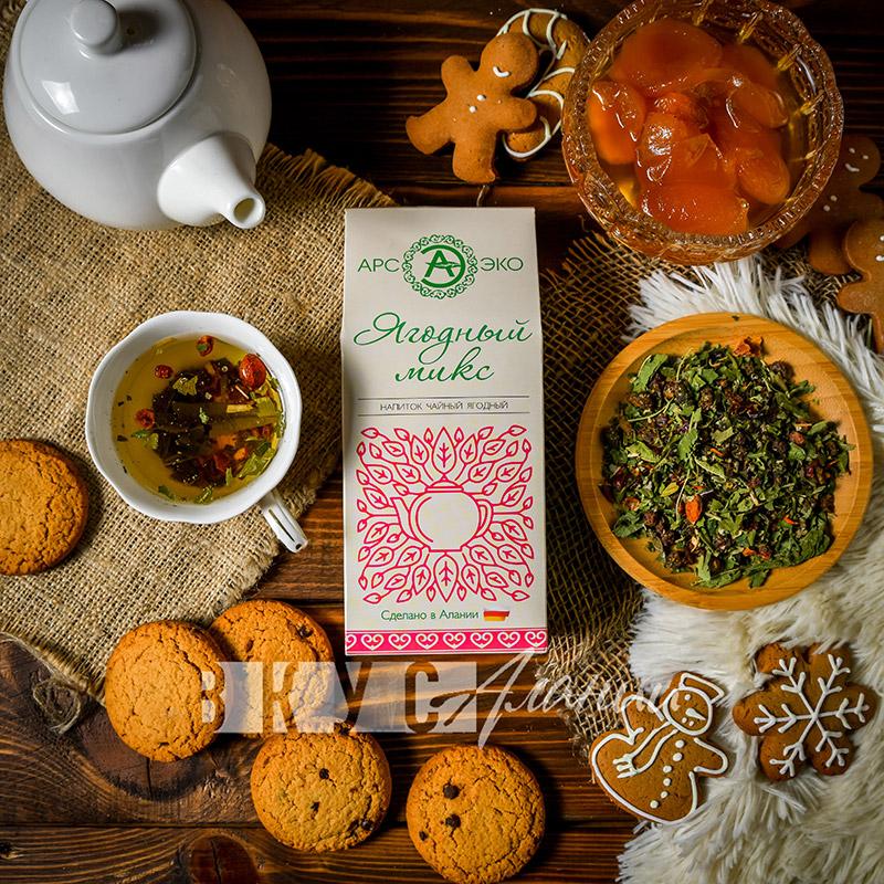 Травы горной Алании «Ягодный микс» чай