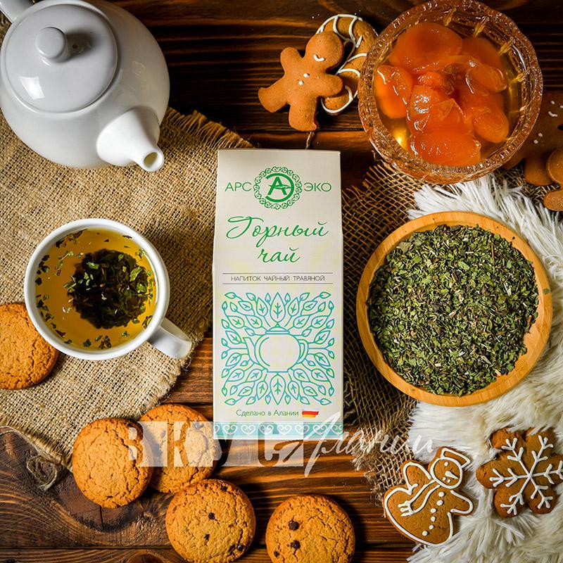 Травы горной Алании «Горный чай»